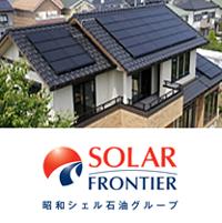 CIS太陽光発電