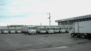 新潟流通センター営業所