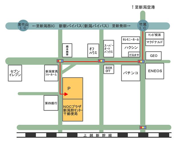 新潟卸センター周辺地図